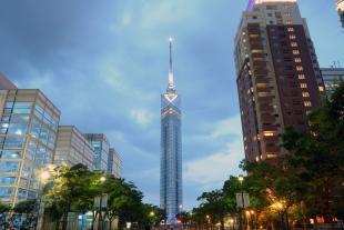 Photo of Fukuoka Tower